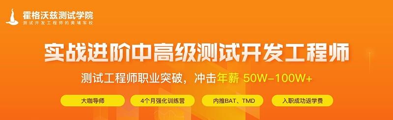 学院官网-banner橙色版