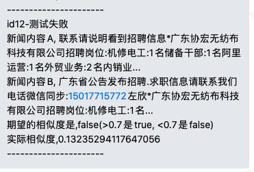 企业微信截图_02431c03-0d37-4e69-ad64-ec7ff22eb874