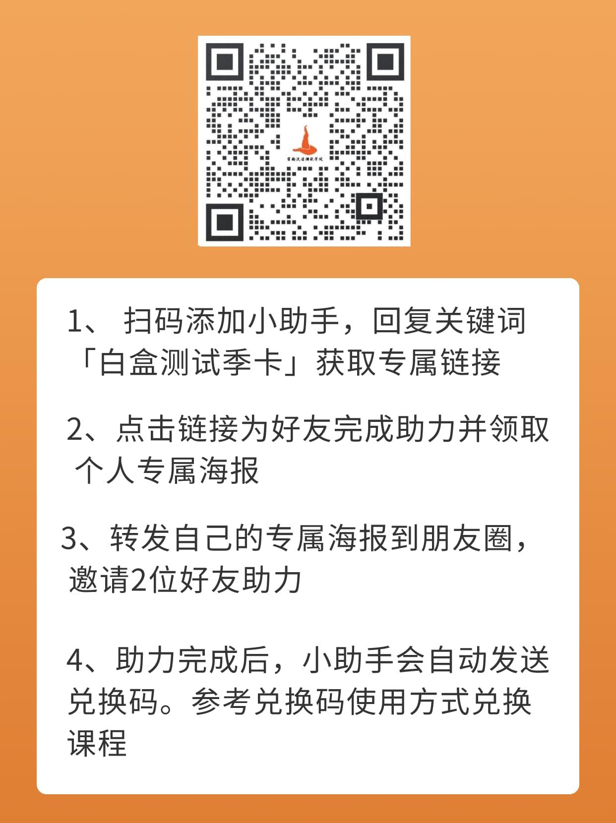 默认标题_自定义px_2021-10-14+21_16_45